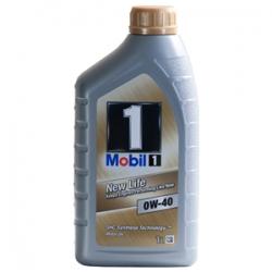 Olio Motore Mobil 1™ 0W-40 1 Lt